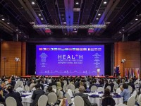 位于欧洲心脏 – 的捷克共和国将承办首届中国-中东欧国家卫生部长论坛